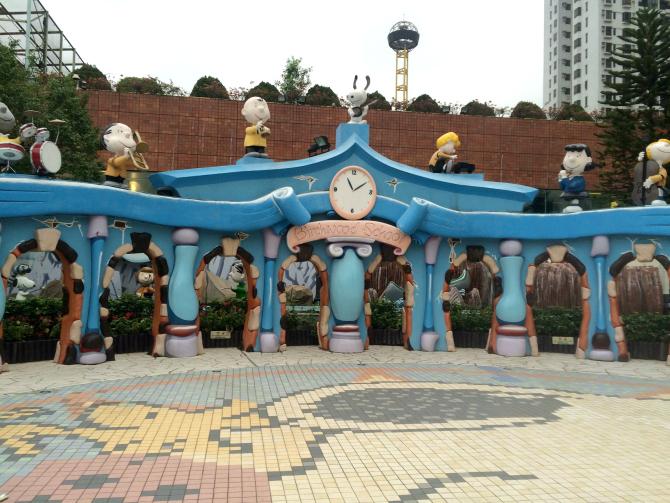 snoopy theme park birchwood school