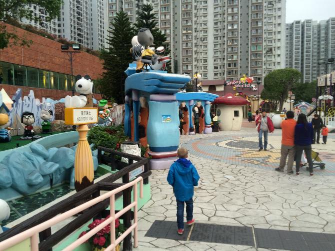 snoopy theme park main