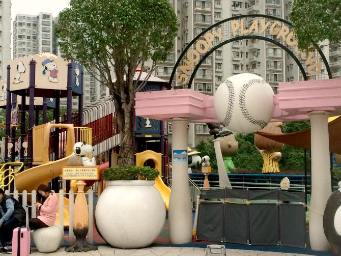 snoopy theme park playground entrance 1