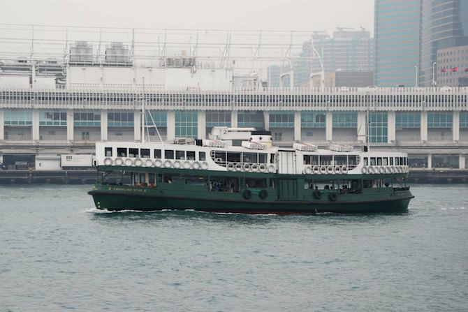 things to do with kids in hong kong star ferry boat