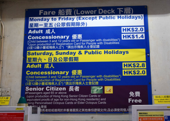 things to do in hong kong star ferry price list