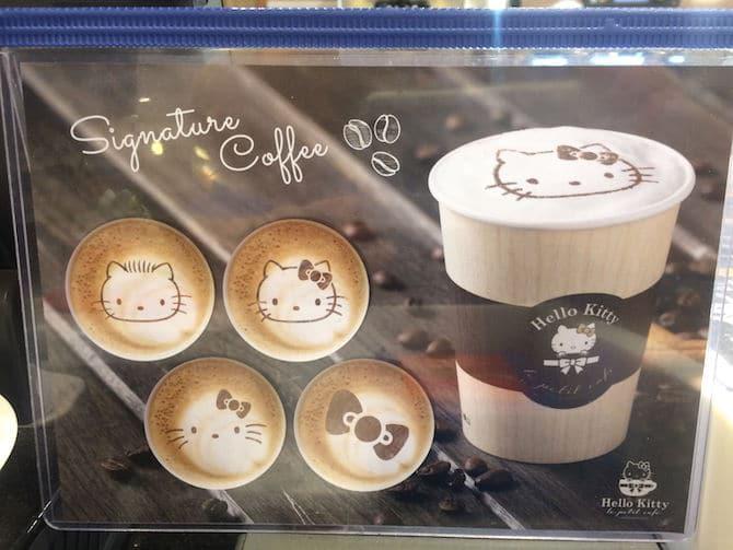 hello kitty cafe hong kong menu