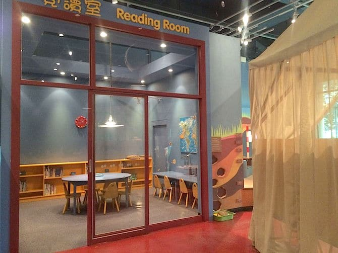 hong kong heritage museum reading room