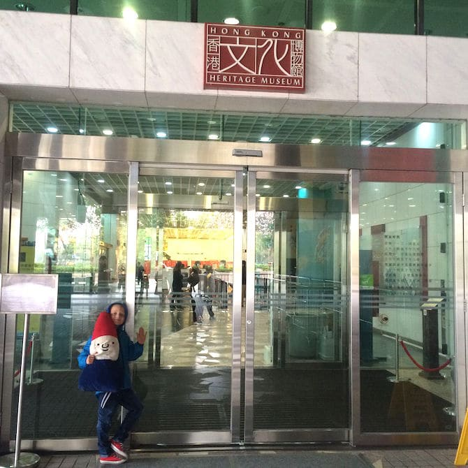 hong kong hertiage museum entrance