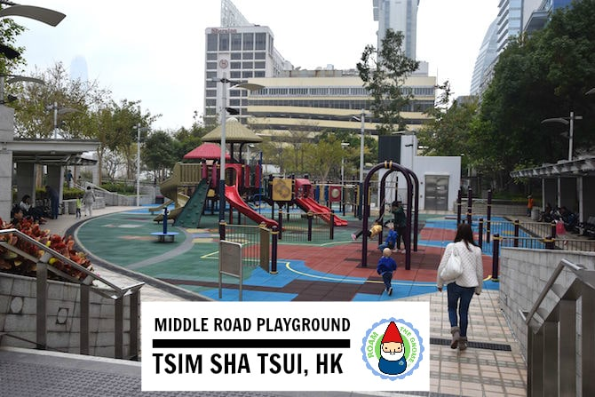 public playgrounds in hong kong - middle road