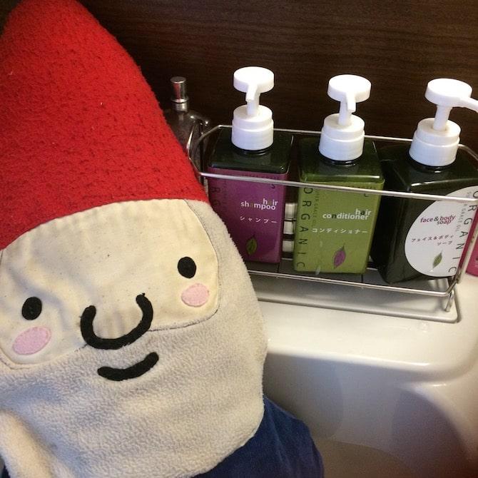 Super Hotel Shinjuku Kabukicho Review bathroom