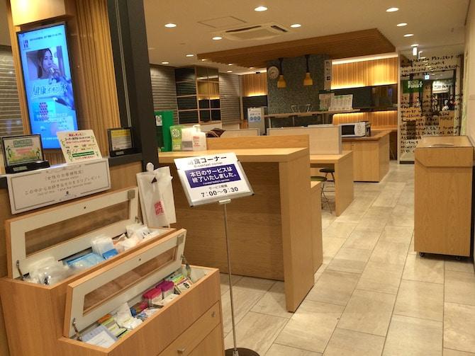 Super Hotel Shinjuku Kabukicho free breakfast room