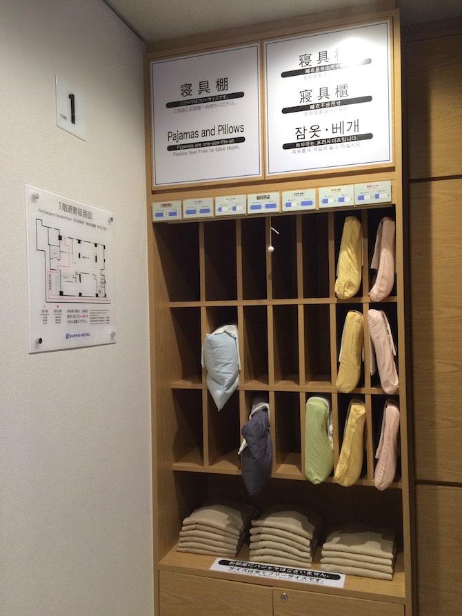 Super Hotel Shinjuku Kabukicho Review pillow menu