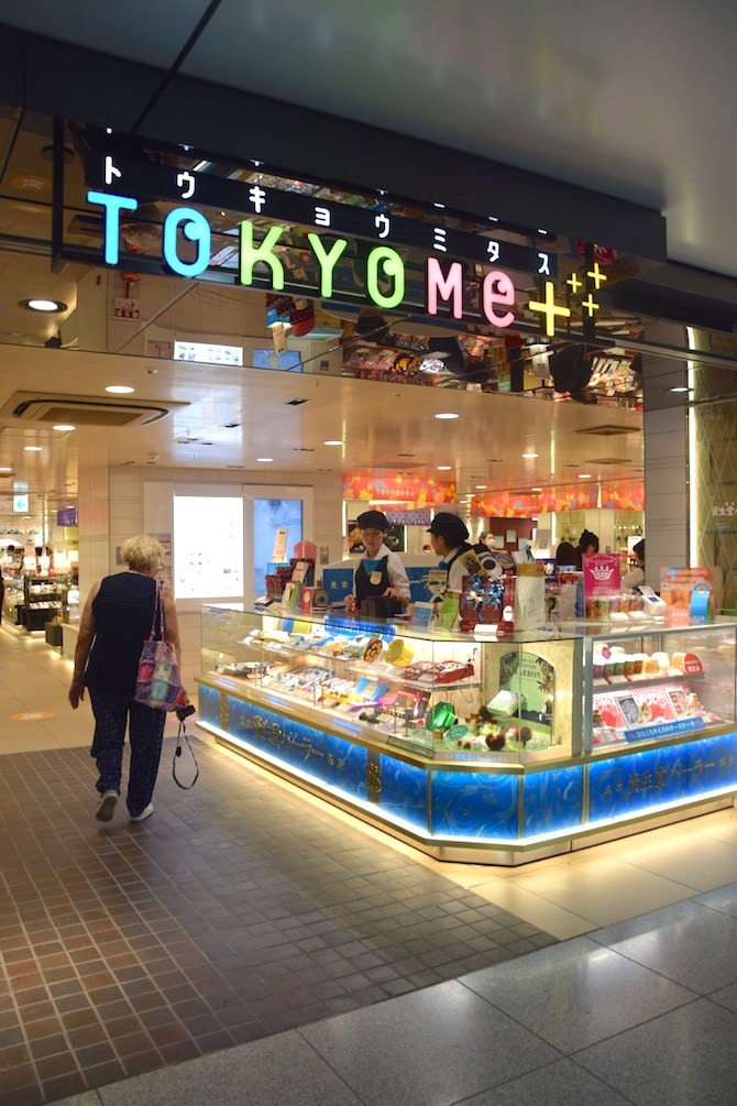 best cakes in tokyo me + sign