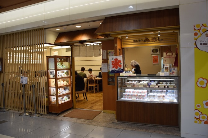 first avenue mihashi dessert shop in tokyo