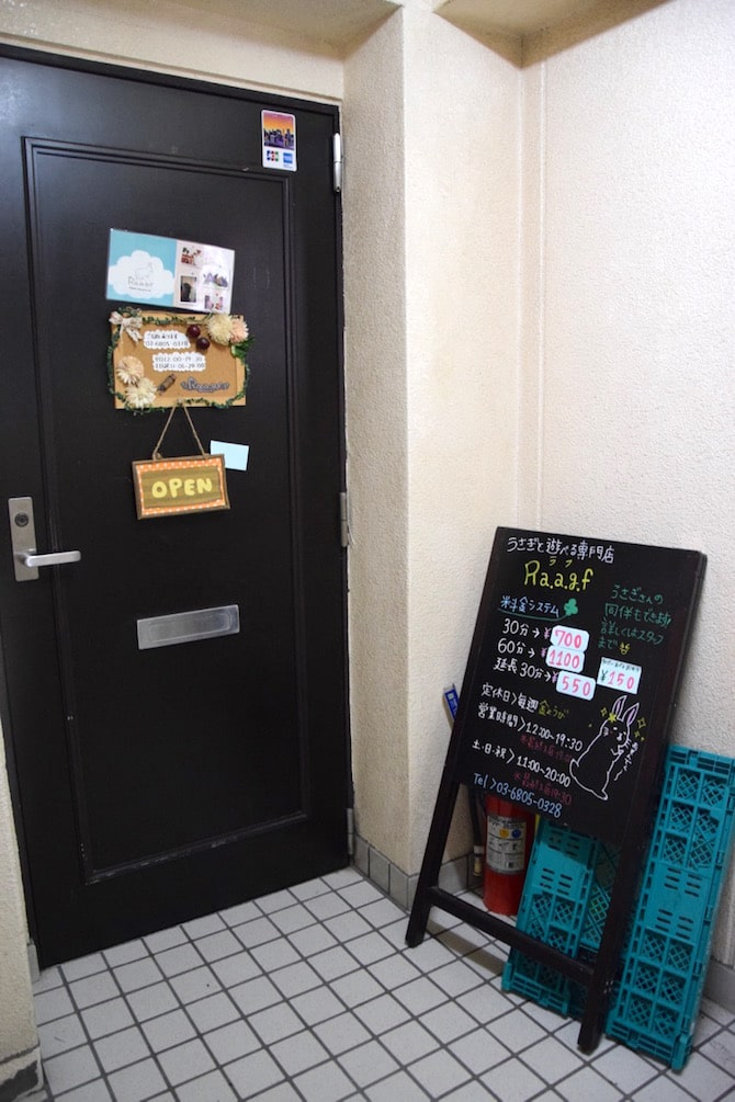 harajuku rabbit cafe entrance door