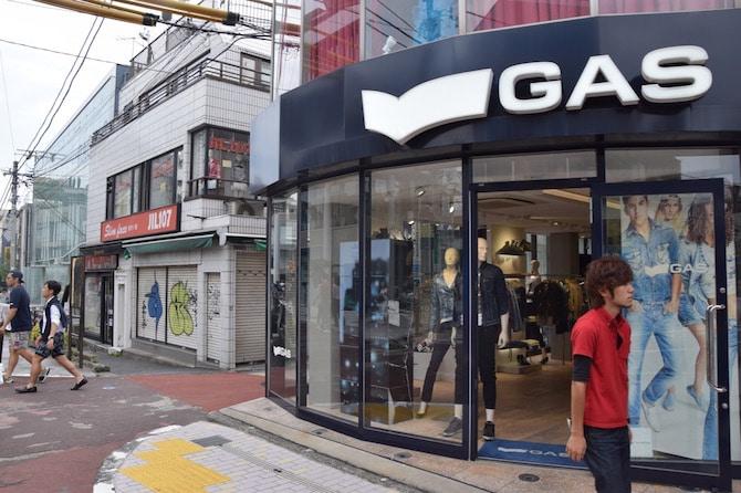 harajuku rabbit cafe gas before corner to turn