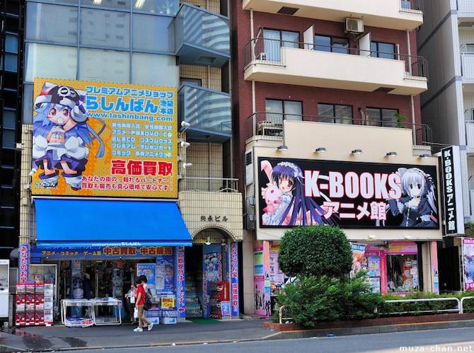 ikebukuro-otome-road-shops-big