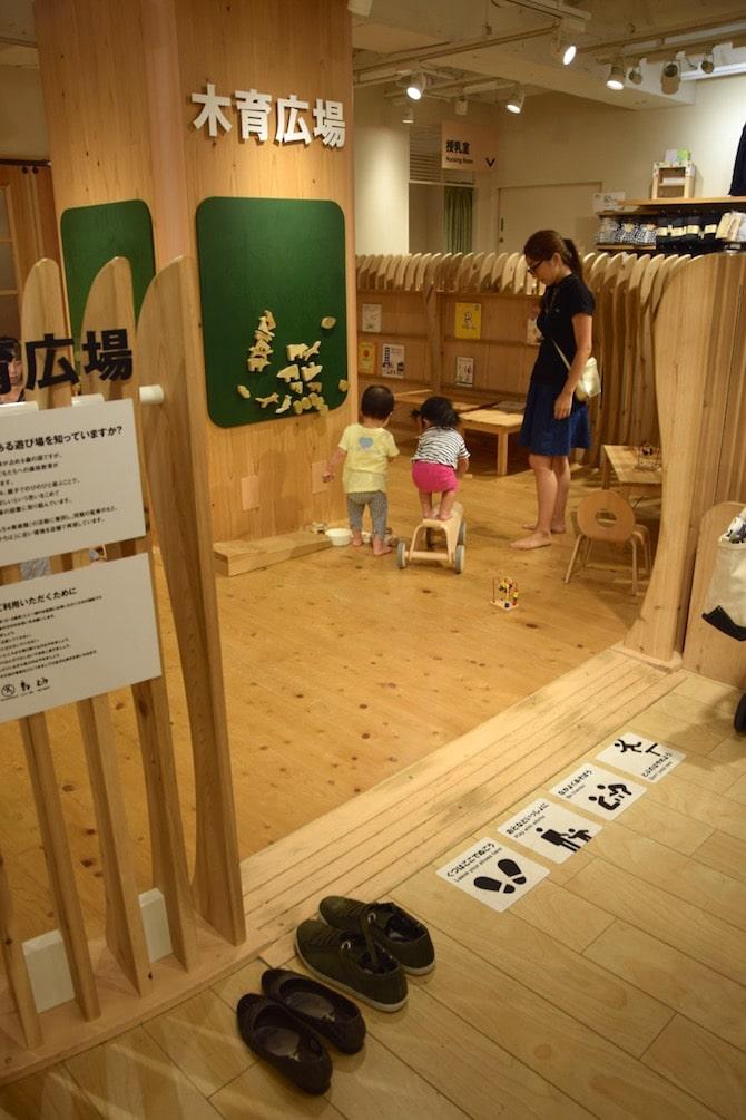 muji shibuya playroom entrance