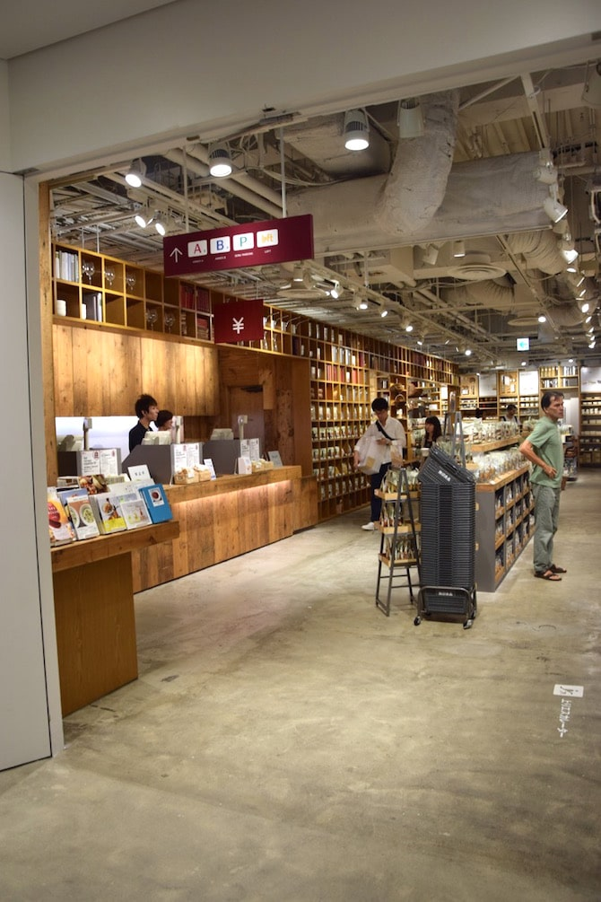 muji shibuya playroom grocery