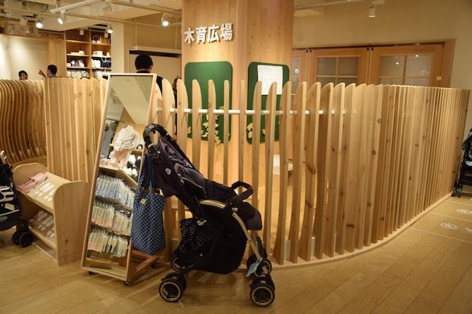 muji shibuya playroom pram parking
