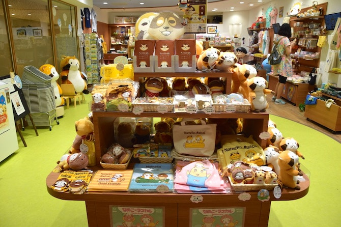 nippon animation official shop soft toys of japanese cartoon characters