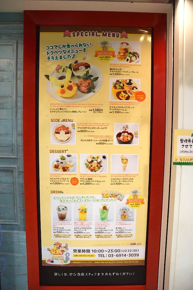 sunshine city pokemon center menu
