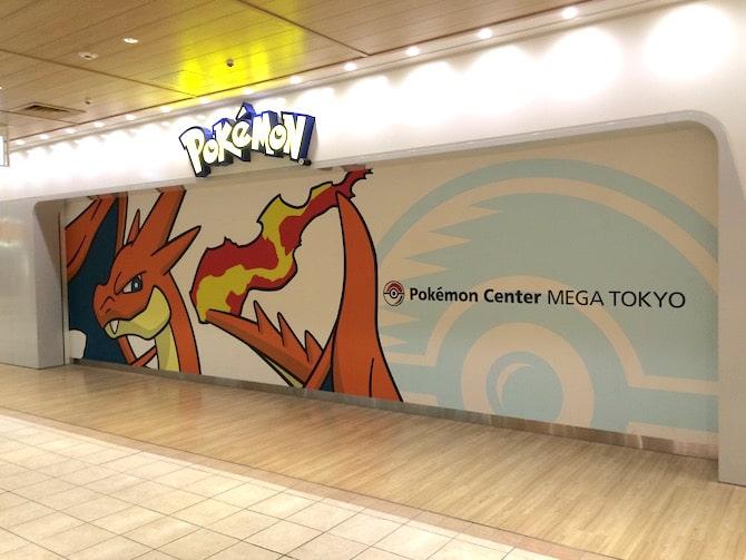 sunshine city pokemon center ikebukuro wall art