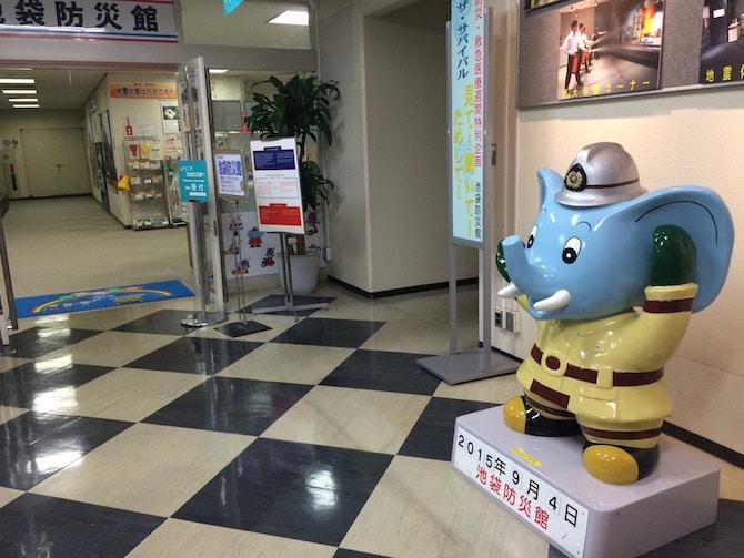 sunshine city tokyo japan ikebukuro life safety learning center