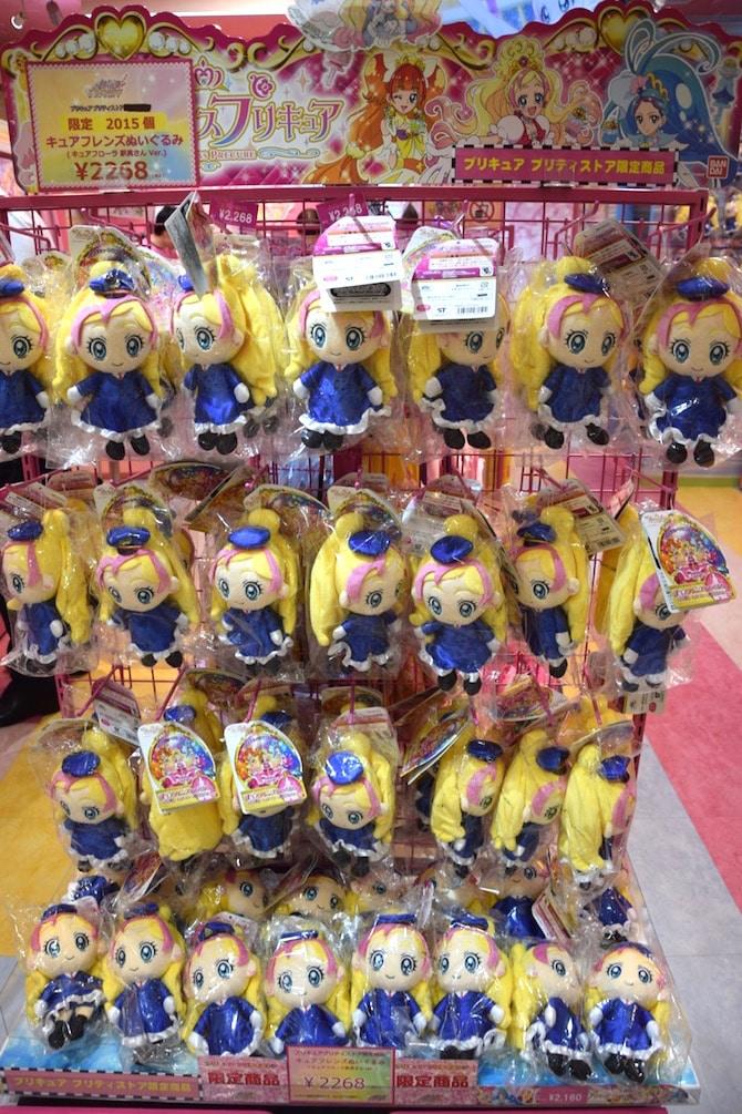 tokyo character street shopping akashi dolls