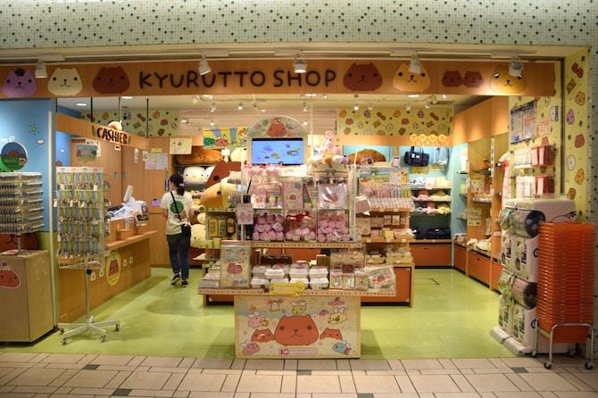tokyo character street shopping kyurutto