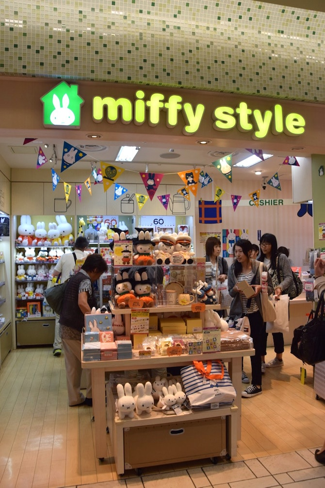 tokyo character street shopping miffy style