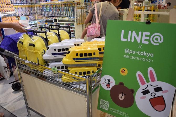 tokyo character street shopping plarail shop