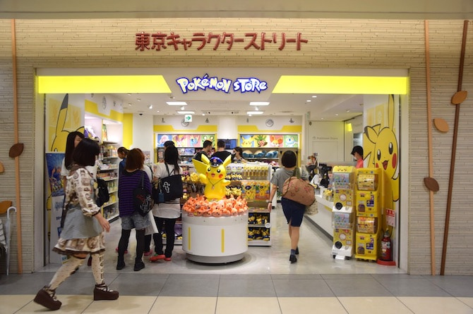 tokyo character street shopping pokemon