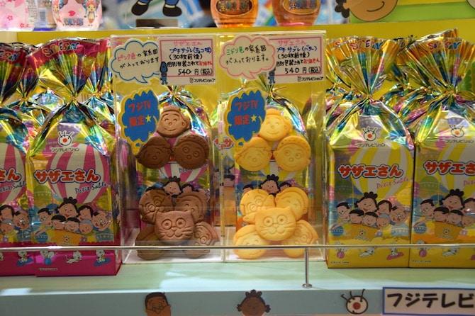 tokyo character street shopping themed food big