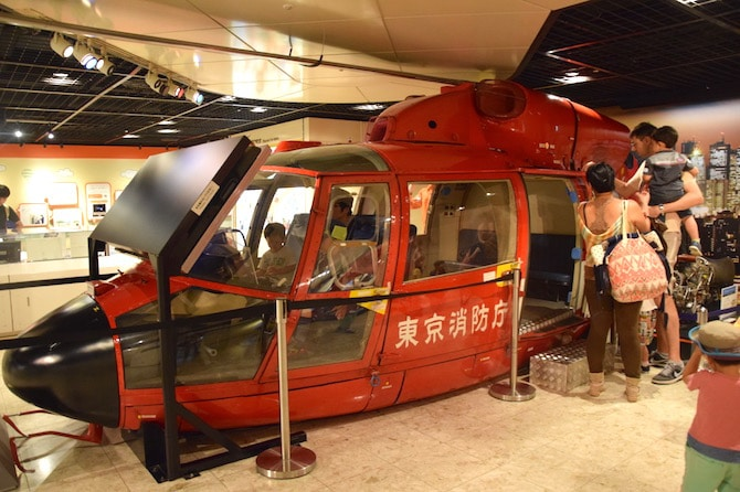 tokyo attractions for kids - tokyo fire museum indoor helicopter