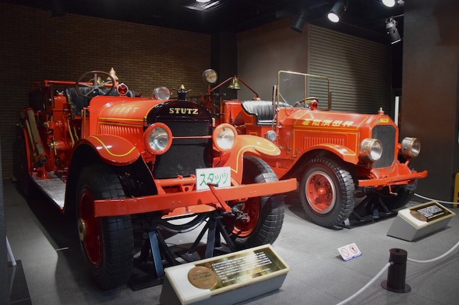 tokyo fire museum old fashioned trucks
