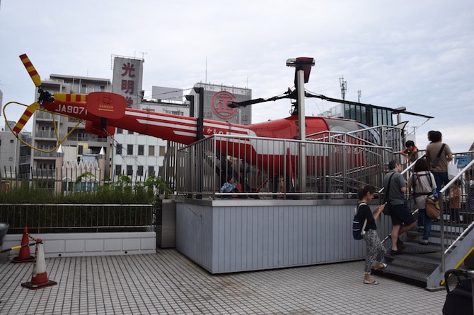 tokyo fire museum outdoor helicopter model