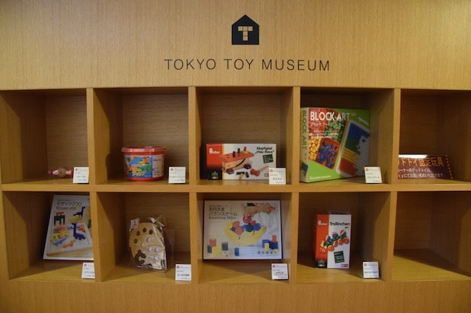 tokyo toy museum shop