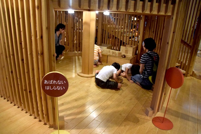 tokyo toy museum wood forest under