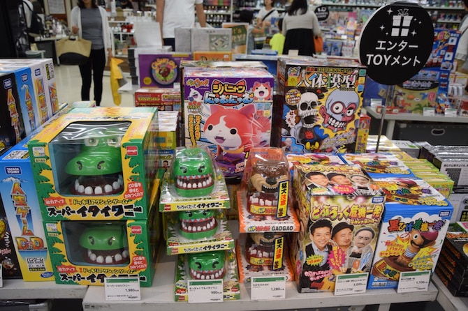 tokyu hands products sunshine city toys