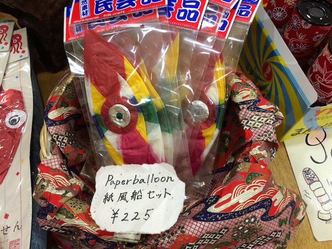where to buy traditional japanese toys