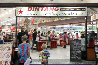 Visit ROAM THE GNOME Family Travel Directory for MORE SUPER DOOPER FUN ideas for family-friendly travel around the world. Search by City. Photo- Bintang Supermarket