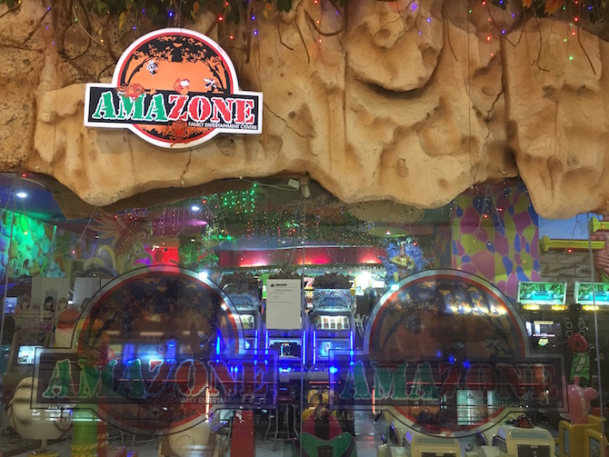 Visit Roam the Gnome Family Travel Directory for MORE SUPER DOOPER FUN ideas for family travel. Search by City. Photo- Bali Holidays with Kids - Amazone Indoor playground Discovery Mall Bali entrance