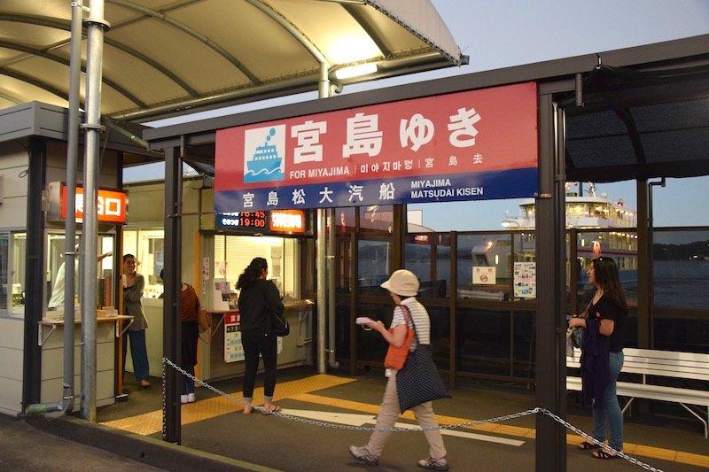 miyajima island ferry entrance - not free one