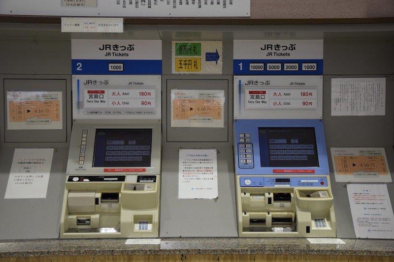 miyajima island ferry tickets pic