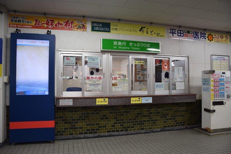 miyajima island ticket office pic
