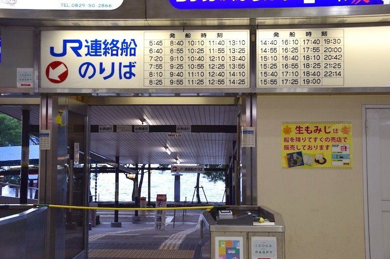 miyajima island timetable pic