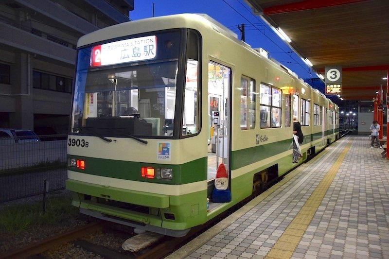 miyajima tram pic
