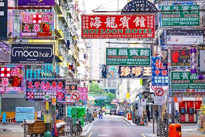 hong kong shopping district. Visit ROAM THE GNOME Family Travel Website Directory for SUPER DOOPER FUN ideas for family vacations around the world. Search by city.
