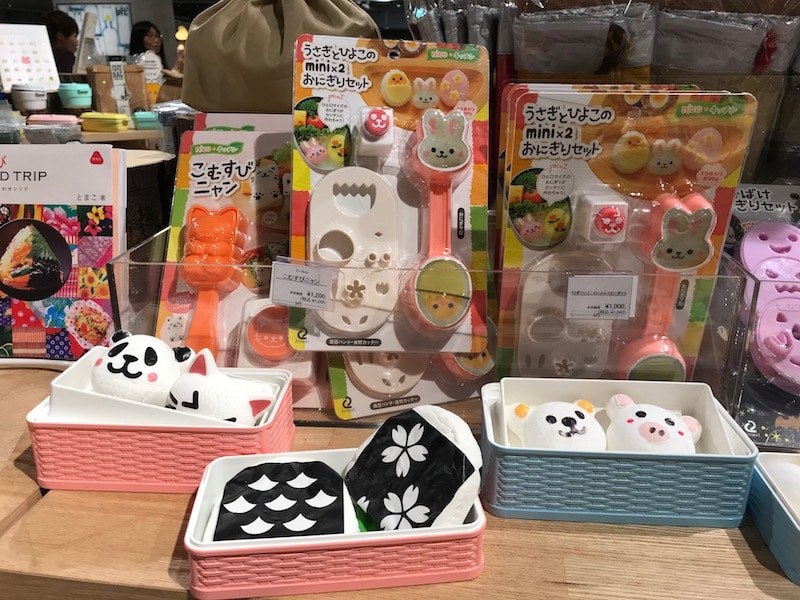 japanese bento box accessories pic