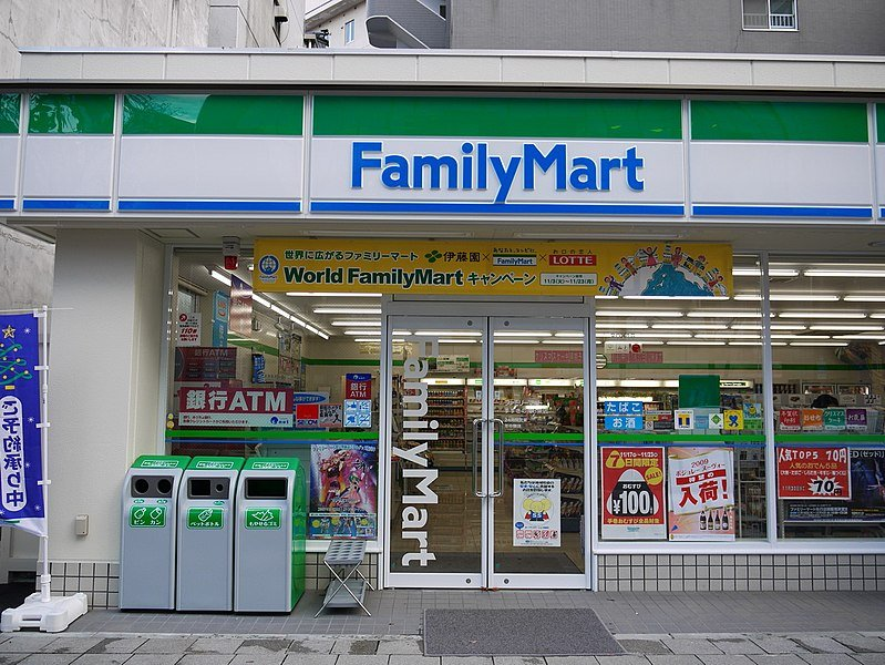 family mart japanese convenience store food pic by wikimedia