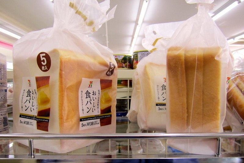 japanese convenience store bread pan by amy jane mitchell