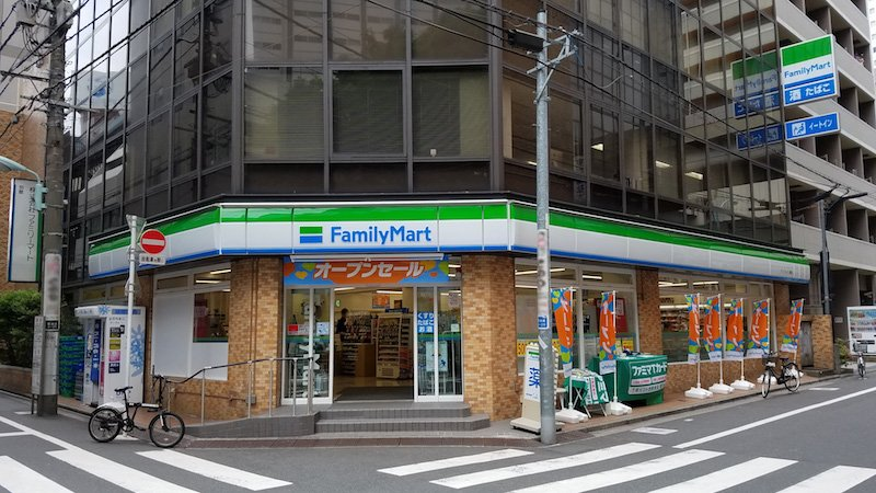 japanese convenience store food shop family mart exterior pic by Lerk