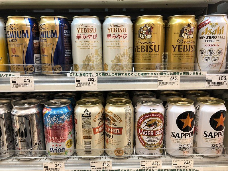 japanese beer pic by thomas galvez